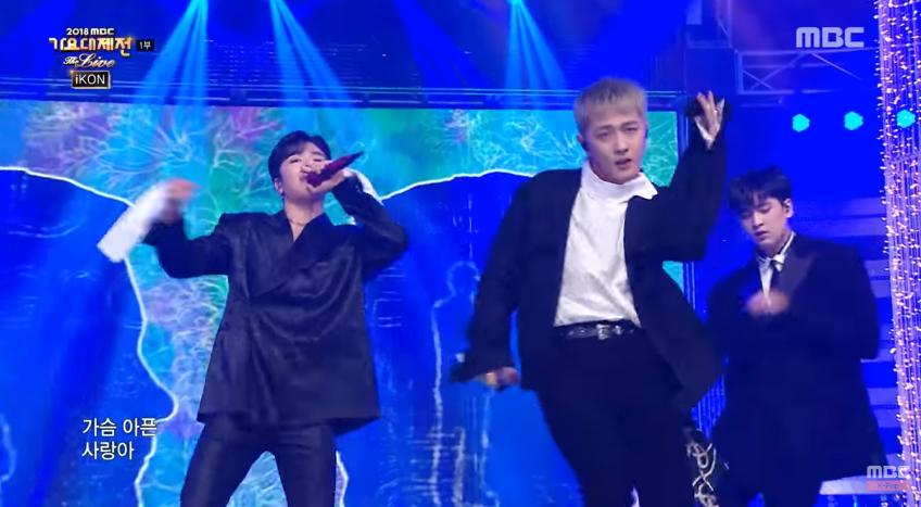 OFFICIAL] iKON on 2018 MBC GAYO DAEJEJEON (2018 가요대제전