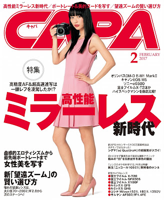 [雑誌] CAPA 2017年02月号 Raw Download
