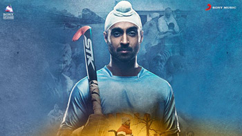 Soorma Day Wise Box Office Collections