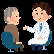問診のイラスト「お医者さんとお爺さん」