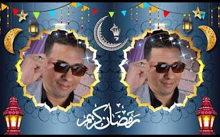مدير قطاع الصعيد يهنئ الامة الاسلامية