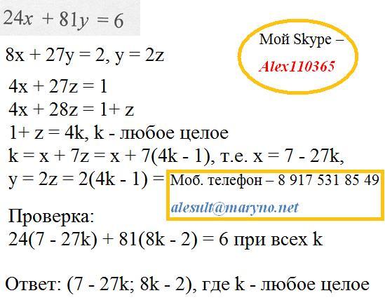 Сейчас решить задачу по математике пределы примеры решения сложных задач