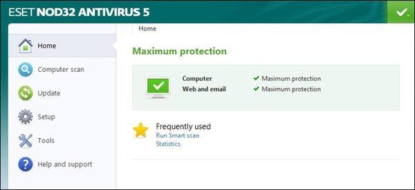 حماية الكمبيوتر من الفايروسات وحذفها تماما ليبقي الحاسوب في آمن دوماً،