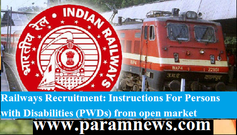 railways-recruitment-instructions-for-paramnews-pwds