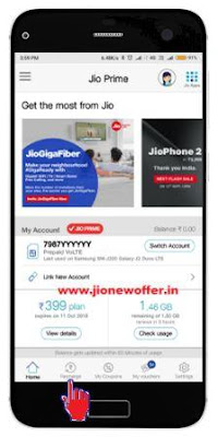 step1-Reliance Jio Football Offer 2019
