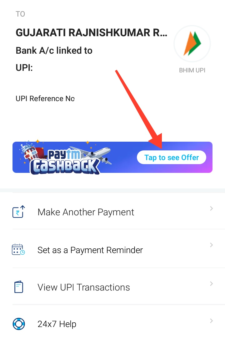 New Feature Of Google Pay, PayTM And Freecharge!!