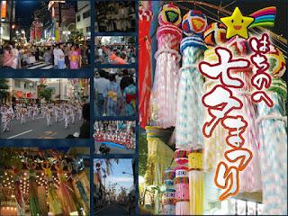 Hachinohe Tanabata Festival 八戸七夕まつり Matsuri