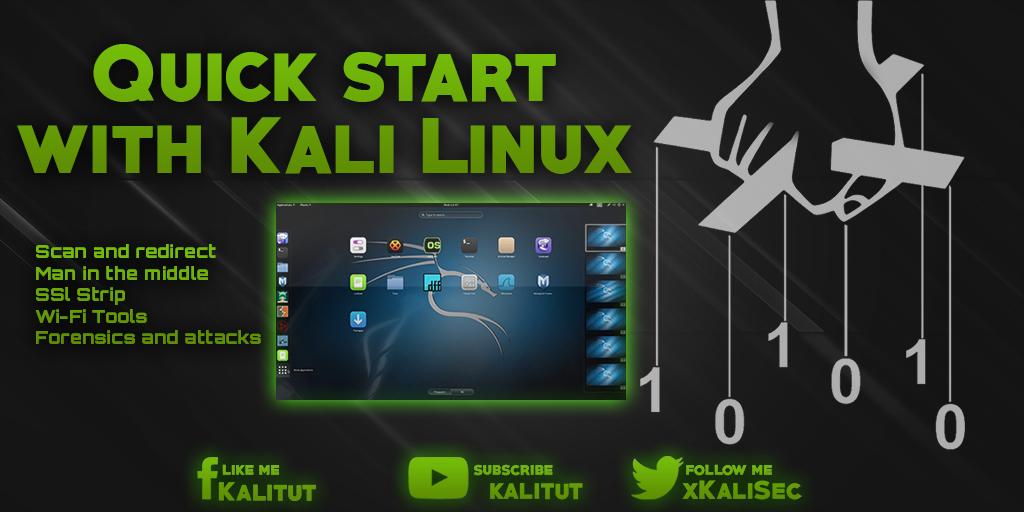 Kali Linux 2017.2