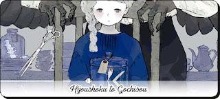 http://www.mediafire.com/file/v1gbdq9zd008dd2/%5BManga%26Friends%5D+Hijoushoku+to+Gochisou+One-Shot+Complet.rar
