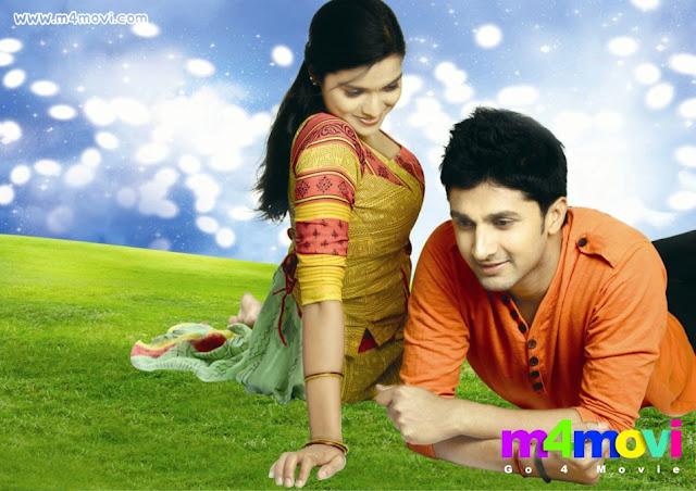 Telugu Movie Good morning Latest Photos - m4movi