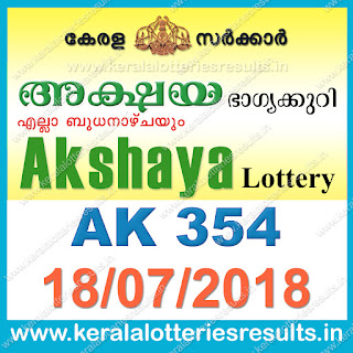 KeralaLotteriesResults.in, akshaya today result: 18-7-2018 Akshaya lottery ak-354, kerala lottery result 18-07-2018, akshaya lottery results, kerala lottery result today akshaya, akshaya lottery result, kerala lottery result akshaya today, kerala lottery akshaya today result, akshaya kerala lottery result, akshaya lottery ak.354 results 18-7-2018, akshaya lottery ak 354, live akshaya lottery ak-354, akshaya lottery, kerala lottery today result akshaya, akshaya lottery (ak-354) 18/07/2018, today akshaya lottery result, akshaya lottery today result, akshaya lottery results today, today kerala lottery result akshaya, kerala lottery results today akshaya 18 7 18, akshaya lottery today, today lottery result akshaya 18-7-18, akshaya lottery result today 18.7.2018, kerala lottery result live, kerala lottery bumper result, kerala lottery result yesterday, kerala lottery result today, kerala online lottery results, kerala lottery draw, kerala lottery results, kerala state lottery today, kerala lottare, kerala lottery result, lottery today, kerala lottery today draw result, kerala lottery online purchase, kerala lottery, kl result,  yesterday lottery results, lotteries results, keralalotteries, kerala lottery, keralalotteryresult, kerala lottery result, kerala lottery result live, kerala lottery today, kerala lottery result today, kerala lottery results today, today kerala lottery result, kerala lottery ticket pictures, kerala samsthana bhagyakuri