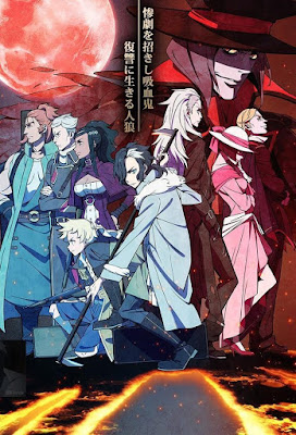 Sirius The Jaeger (TV Series) S01 Custom HD Dual Latino