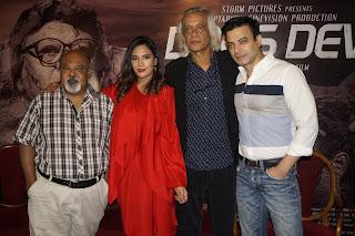 रिचा चड्डा ने सौरभ शुक्ला और 'दासदेव' की टीम के साथ किया फिल्म का प्रमोशन