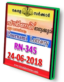 kerala lottery result from keralalotteries.info 24/6/2018, kerala lottery result 24-06-2018, kerala lottery results 24-06-2018, POURNAMI lottery RN 345 results 24-06-2018, POURNAMI lottery RN 345, live POURNAMI   lottery RN-345, POURNAMI lottery, kerala lottery today result POURNAMI, POURNAMI lottery (RN-345) 24-06-2018, RN 345, RN 345, POURNAMI lottery RN345, POURNAMI lottery 24-06-2018,   kerala lottery 24-06-2018, kerala lottery result 03-6-2018, kerala lottery result 03-6-2018, kerala lottery result POURNAMI, POURNAMI lottery result today, POURNAMI lottery RN 345,   www.keralalotteries.info-live-POURNAMI-lottery-result-today-kerala-lottery-results, keralagovernment, POURNAMI lottery result, lottery result, POURNAMI lottery today   result, POURNAMI lottery results today, kerala lottery daily chart, kerala lottery daily lottery today draw result, kerala lottery online   purchase, kerala lottery prediction, kerala lottery drawing machine, kerala lottery entry result, kerala lottery easy formula, kerala lottery final guessing, kerala lottery formula 2018 tamil, kerala lottery formula 2018 kerala lottery result POURNAMI today, kerala lottery POURNAMI today result, POURNAMI kerala lottery result, today POURNAMI tamil, kerala lottery guessing number today, kerala lottery guessing today, kerala lottery formula tamil, kerala lottery leRN result,  tamil, kerala lottery guess, kerala lottery guessing number tips tamil, kerala lottery group, kerala lottery guessing method, kerala lottery head, kerala lottery full result, kerala lottery first prize, kerala lottery guessing office, kerala lottery hack, kerala lottery how to play in tamil, kerala state lottery today, kerala lottare, kerala lottery result, results, kerala   lottery live, POURNAMI,  kerala lottery how to win, kerala lottery how to calculate, kerala lottery how to guess, kerala lottery in tamil, kerala lottery india, kerala lottery in today result, kerala lottery in telugu, kerala lottery info, lottery draw, lottery result today, kerala lottery results today, lottery how to play, kerala lottery result today, kerala lottery today, kerala  pictures kerala lottery, kl result, yesterday lottery results, lotteries results, keralalotteries, kerala lottery, keralalotteryresult, kerala lottery result, kerala lottery result   live, kerala lottery today, kerala lottery history, kerala lottery hindi, kerala lottery how to play, kerala lottery result today, kerala online lottery online lottery results, kerala   lottery draw, lottery result today, kerala lottery today kerala lottery result, POURNAMI lottery results, kerala lottery result today , kerala lottery jackpot number, kerala lottery kerala lottery result, kerala lottery karunya today result, kerala lottery kollam, evening result, kerala lottery entry number, online buy, buy kerala lottery online result, gov.in, picture, image, images, pics, kerala lottery fax, kerala lottery facebook, kerala lottery formula in tamil holi ke baad, kerala kerala lottery results, kerala  kerala lottery result today, kerala lottery result live, kerala lottery bumper result, kerala lottery result yesterday, lottery in tamil language, kerala lottery in tamilnadu, kerala lottery idea, kerala lottery in technical, kerala lottery in pondicherry friends, kerala lottery jackpot, kerala lottery jahiya se holi, kerala lottery may 2018, kerala lottery jackpot resultkerala lottery lucky number, keralalottery formula, kerala jawani,  kerala lottery karunya, kerala lottery kerala lottery, kerala lottery kulukkal, kerala lottery karunya plus, kerala lottery kanippu, kerala lottery khela, kerala lottery kulukkal video, kerala kerala lottery lottery, kerala lottery list,today kerala lottery result POURNAMI, kerala lottery results today POURNAMI, POURNAMI lottery today, today lottery result POURNAMI, POURNAMI lottery   lottery guessing number kerala lottery evening, kerala lottery
