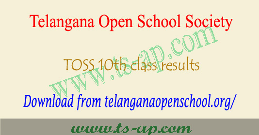 Ssc results 2020 telangana date