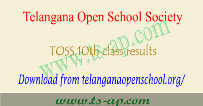 TS Open 10th result 2019 TOSS Telangana