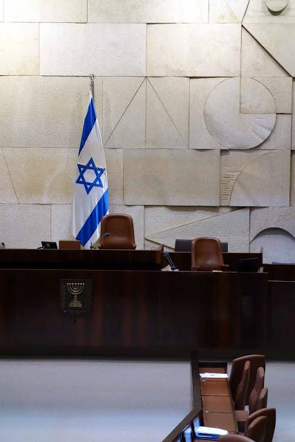 Tribune présidentielle de la Knesset