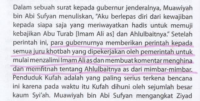 Syiah Menuduh Muawiyah telah Mendzalimi, Memfitnah dan Menghina Ali RA