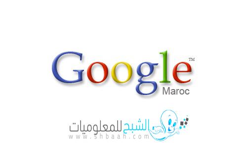 كيف تصمم شعار محرك البحث Google بالفوتوشوب
