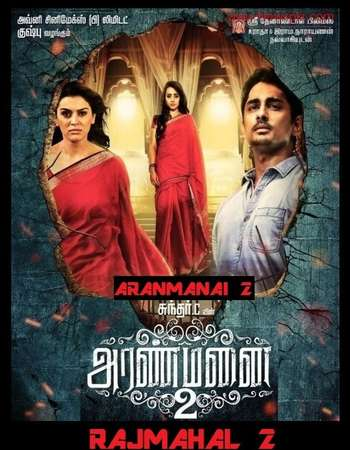 Poster Of Aranmanai 2 2016 Hindi Dual Audio 400MB UNCUT HDTVRip 480p Free Download Watch Online downloadhub.in