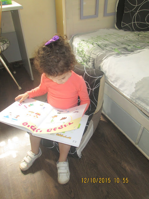 IMG 0056 - מיני ספה לילדים שנמצאה בפינת רחוב