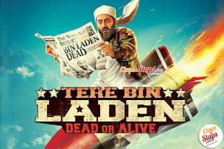 download free tere bin laden dead or alive