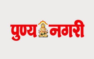 https://www.gpoperators.com/2015/01/punyanagari.html