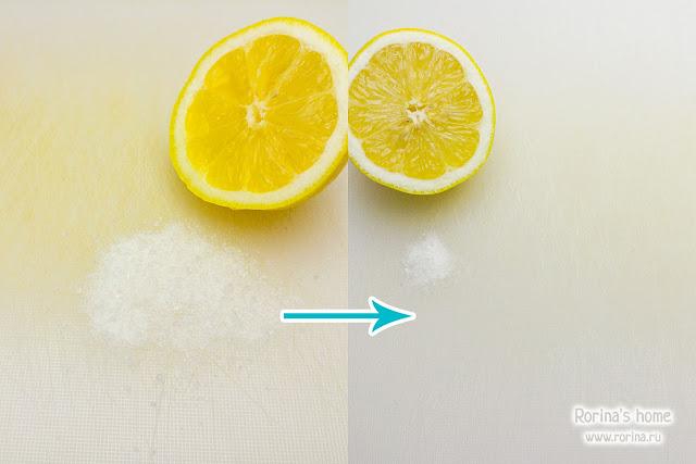 Как почистить разделочную доску лимонным соком?