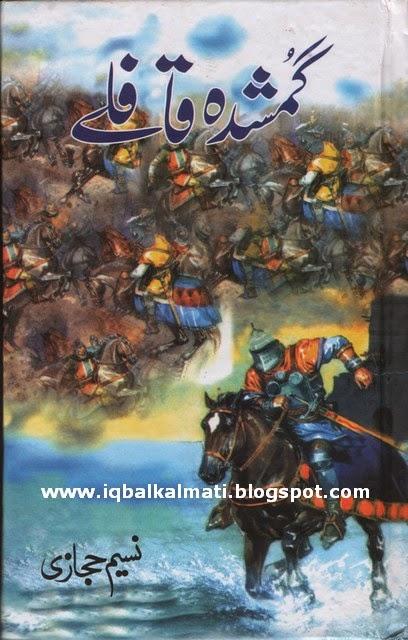Gumshuda Qaafle By Naseem Hijazi