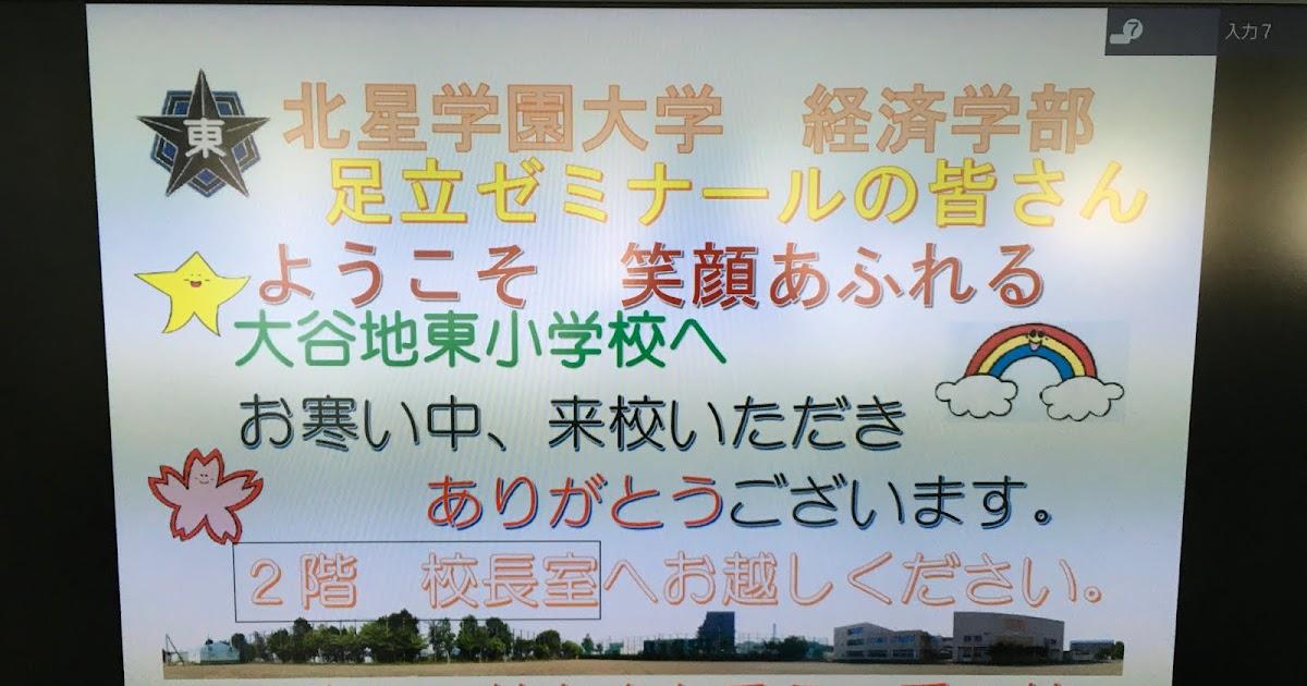 経法☆What's New: 「法教育」授業・第二弾