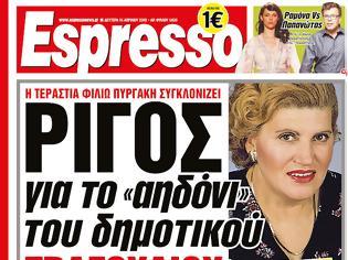 """Η Φιλιώ Πυργάκη συγκλονίζει: """"Πολεμάω με τον καρκίνο αλλά δεν τον φοβάμαι..."""""""