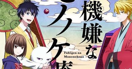Fukigen Na Mononokean Episódio 2, Fukigen Na Mononokean Ep 2, Fukigen Na Mononokean 2, Fukigen Na Mononokean Episode 2, Assistir Fukigen Na Mononokean Episódio 2, Assistir Fukigen Na Mononokean Ep 2, Fukigen Na Mononokean Anime Episode 2