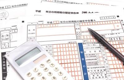 Declaração do imposto de renda no Japão