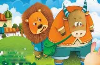 fabula el leon y el toro
