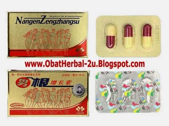 obat ejakulasi dini, lemah syahwat, obat kuat herbal tradisional alami
