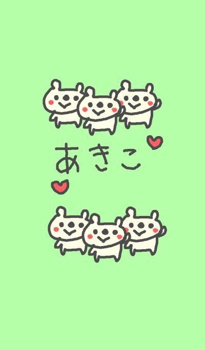 Akiko cute bear theme.