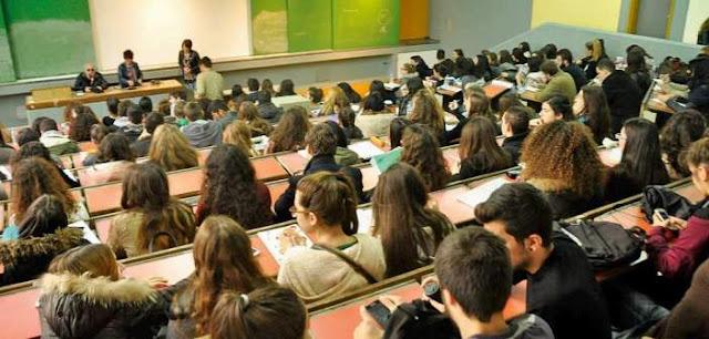 Γιάννενα: Έναρξη υποβολής αιτήσεων σε Προγράμματα Σπουδών του ΕΑΠ