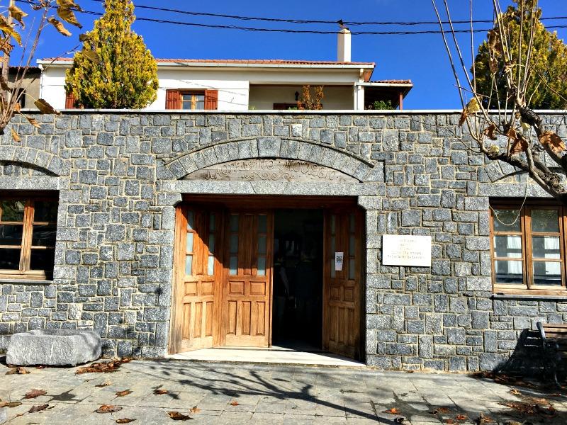 Λαογραφικό Μουσείο Βυτίνας - Ioanna's Notebook