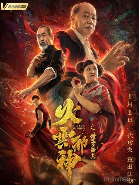 Hỏa Vân Tà Thần - Huo Yun Xie Shen