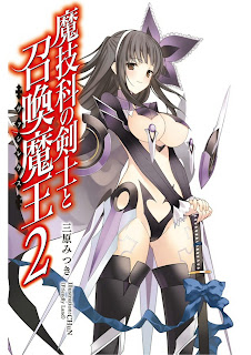 Download Magika No Kenshi To Shoukan Maou Volume 02