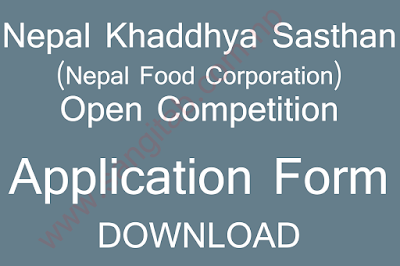 Nepal Khaddhya Sasthan Application Form Download