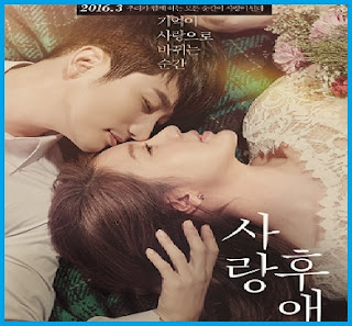 After Love Korean Movie
