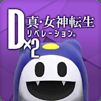 D×2 真・女神転生 リベレーション (JP) (Always Win) MOD APK