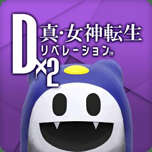 D×2 真・女神転生 リベレーション (JP) - VER. 3.1.00 (Always Win) MOD APK
