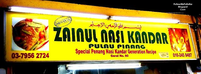 ZAINUL Nasi Kandar At Lorong Sultan Section 52 Petaling Jaya