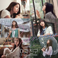 Download Lagu MP3, MV, Video, Lyrics GFRIEND – SUMMER RAIN (여름비)