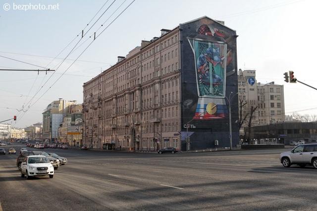 граффити проспект сахарова