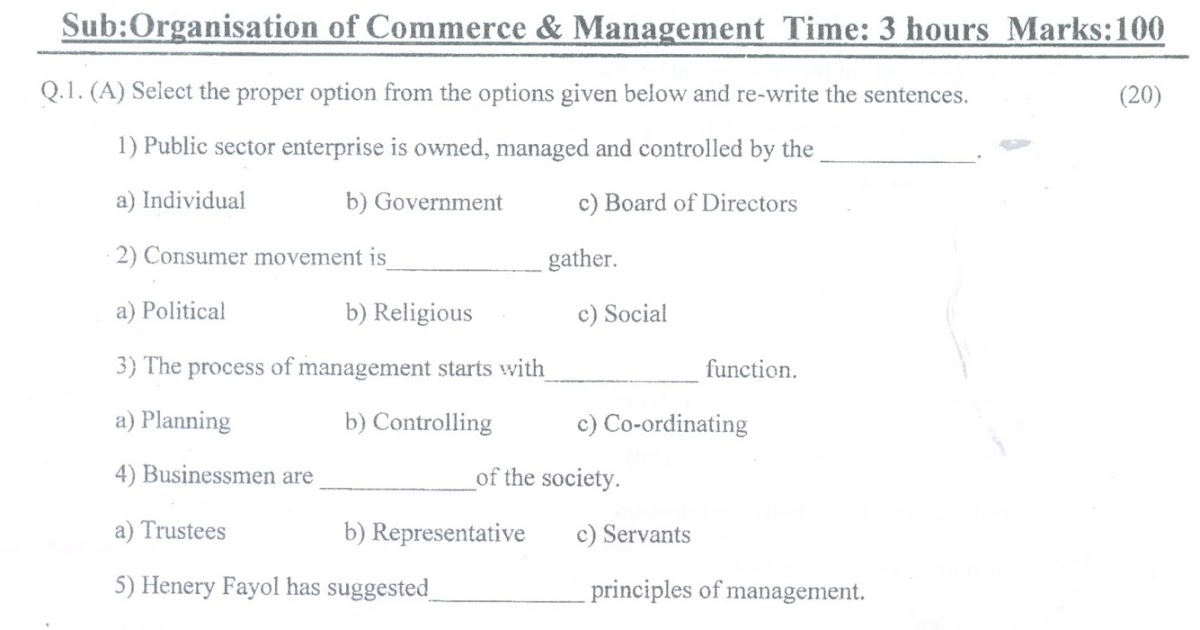 Question Papers Collection: ORGANISATION OF COMMERCE
