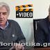 (VIDEO) : Βρέθηκε ικανοποιητική λύση στο πρόβλημα της παιδιατρικής του νοσοκομείου Φλώρινας