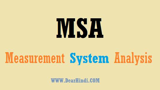 msa posters,msa hindi pics,msa hd posters